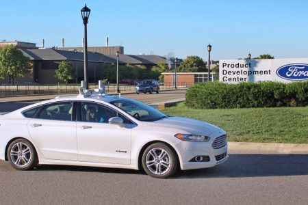 2016 Further with Ford Experience: The Future is Now