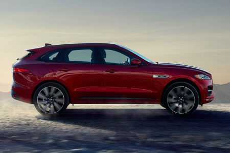 2017 Jaguar F-PACE S: Extraordinary Moments