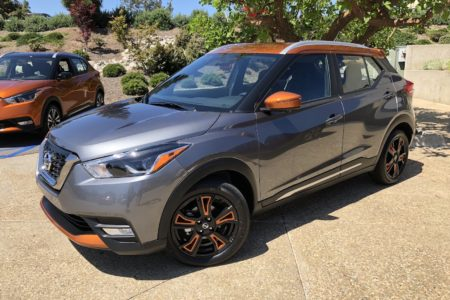 2018 Nissan Kicks: Smart is Cool
