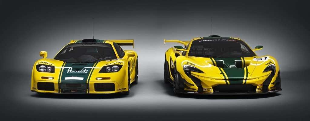 McLaren-F1-GTR-06R-P1-GTR-front